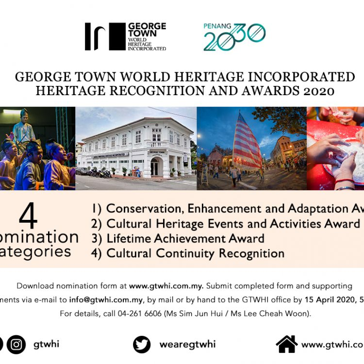 HERITAGE RECOGNITION AND AWARDS 2020